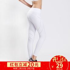 Gym tight quick dry running sweat pants female spring stretch gauze large size jogging yoga dance quick-drying trousers