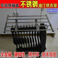 先锋不锈钢格力电暖器油汀取暖器烘衣架晾衣架美的全金属防烫衣架
