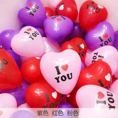 背景墙装扮心形气球红色100个婚房布置婚礼用品结婚粉色浪漫装。