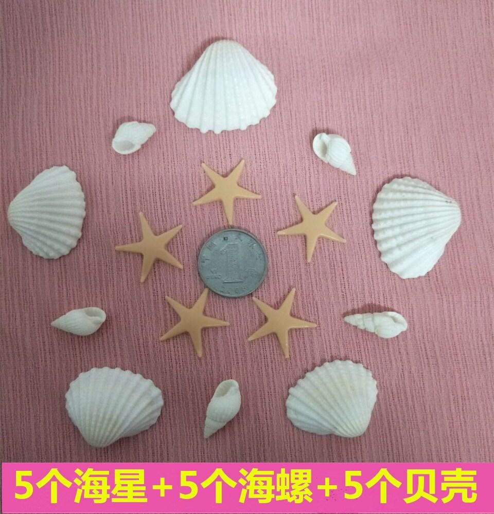 水夜光玩具海绵夜光吸水珠海洋夜光水晶珠超大七彩泡水霸珠宝宝