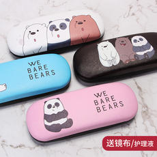 Glasses case female Korea small fresh and simple portable student cute children myopia eyes portable storage box boys