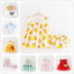 包邮女童夏季连衣裙子婴童宝宝短袖背心娃娃衫0-1-2岁外出服潮