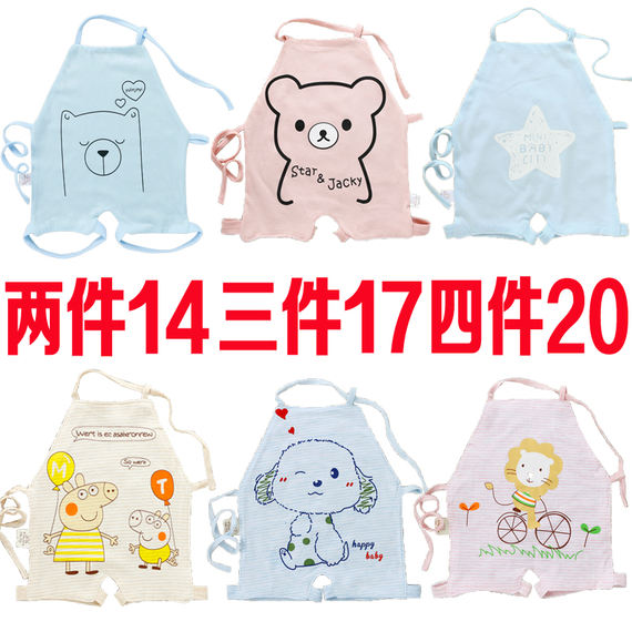 Baby apron newborn cotton designer belly summer thin baby apron 0-3 6-12 months four seasons universal
