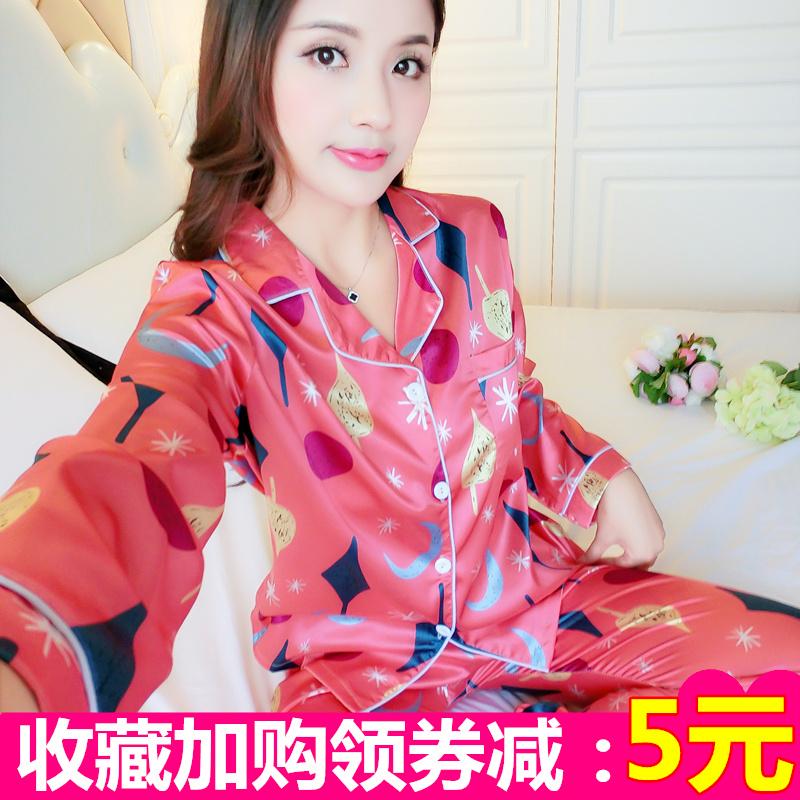 韩版春秋季长袖冰丝绸睡衣女士薄款开衫真丝睡衣两件套装家居服夏