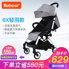 American rebeer rubeier stroller 6X light feather can sit flat reclining portable folding ultra light umbrella
