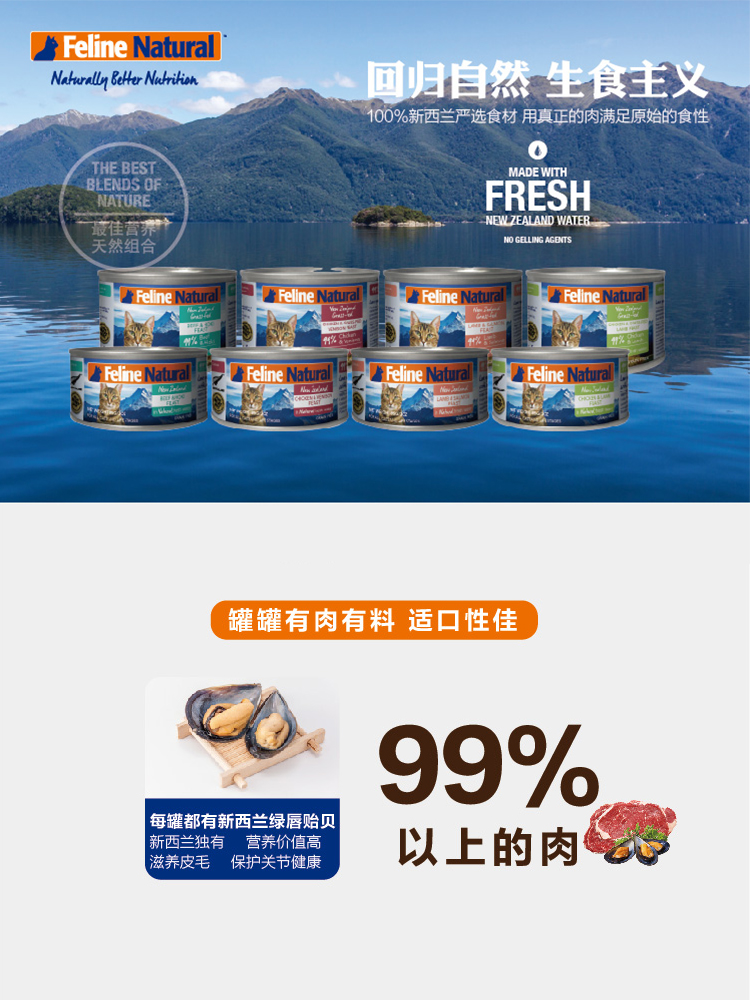 [官方授权]新西兰k9 n猫罐头成猫幼猫罐85gatural无谷 主食罐进