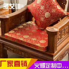 More Aijia custom Chinese mahogany sofa cushion cushion solid wood sofa cushion chair cushion pillow cushion home textile cloth cover