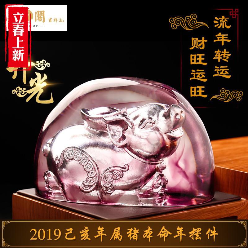 慈元阁开光2019年属猪本命年琉璃摆件紫珠承运化太岁家居饰品玄关