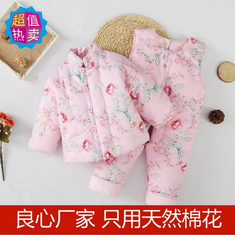 推荐最新棉衣棉裤 婴儿棉衣棉裤裁剪图信息资料_实惠