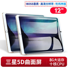 Ferry M90 smart ultra-thin 2019 new tablet 12-inch Android Samsung screen game to send Huawei Xiaomi Island lamp pc notebook two in one PubMed Pad large screen mobile phone 10