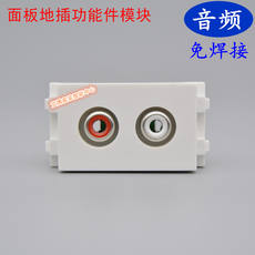 128 type solderless red and white double lotus audio module AV audio module socket 86 panel plug supporting module