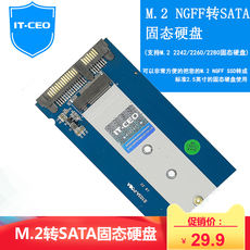IT-CEO M.2/NGFF to SATA SSD Solid State Drive Adapter Card Support M2 2242/2260/2280