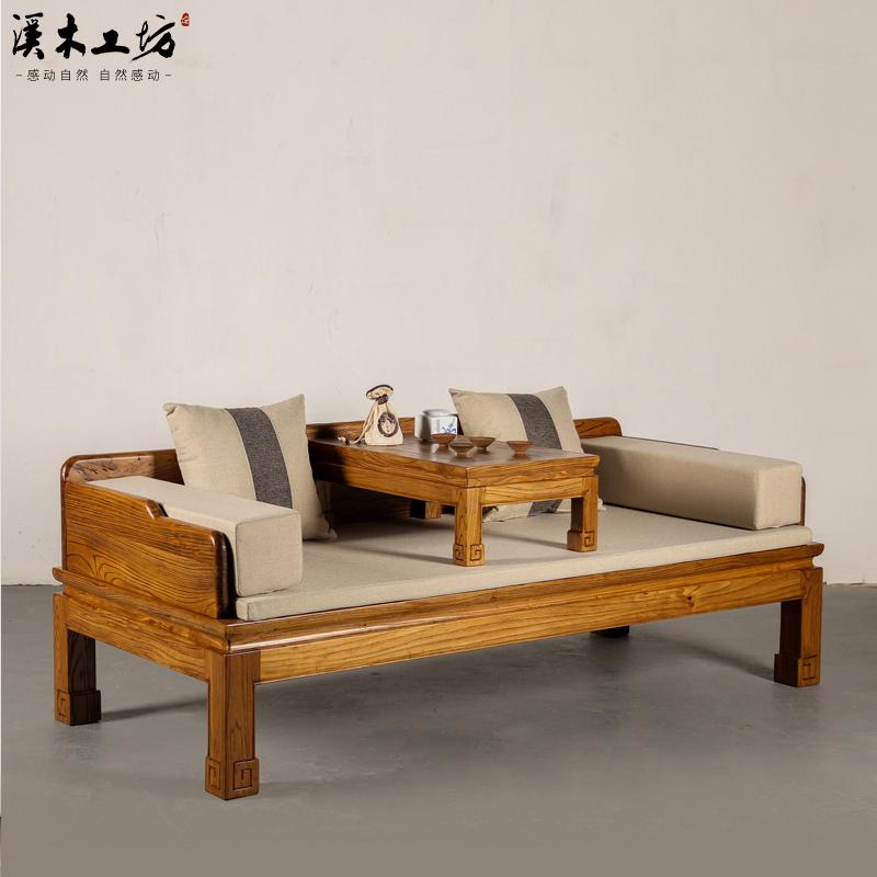 溪木工坊老榆木三人沙发实木罗汉榻现代新中式简约三件套家具组合