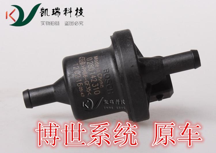碳罐控制阀 碳罐电磁阀 比亚迪F0 F3 F6 L3 G3 S6 速锐 唐 宋 元