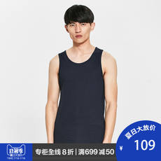 Sketch men's new spring and summer loose and comfortable tide sports men's casual vest 9G100351