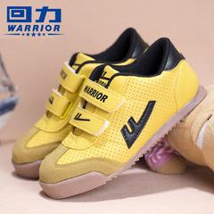 回力童鞋男童运动鞋秋冬女童跑步鞋韩版休闲鞋舒适耐磨儿童潮鞋