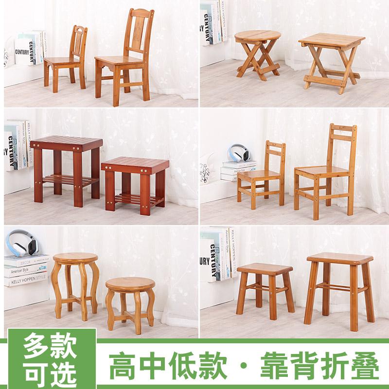 楠竹小板凳小方凳子圆凳靠背椅实木质折叠椅子矮凳儿童餐椅凳时尚