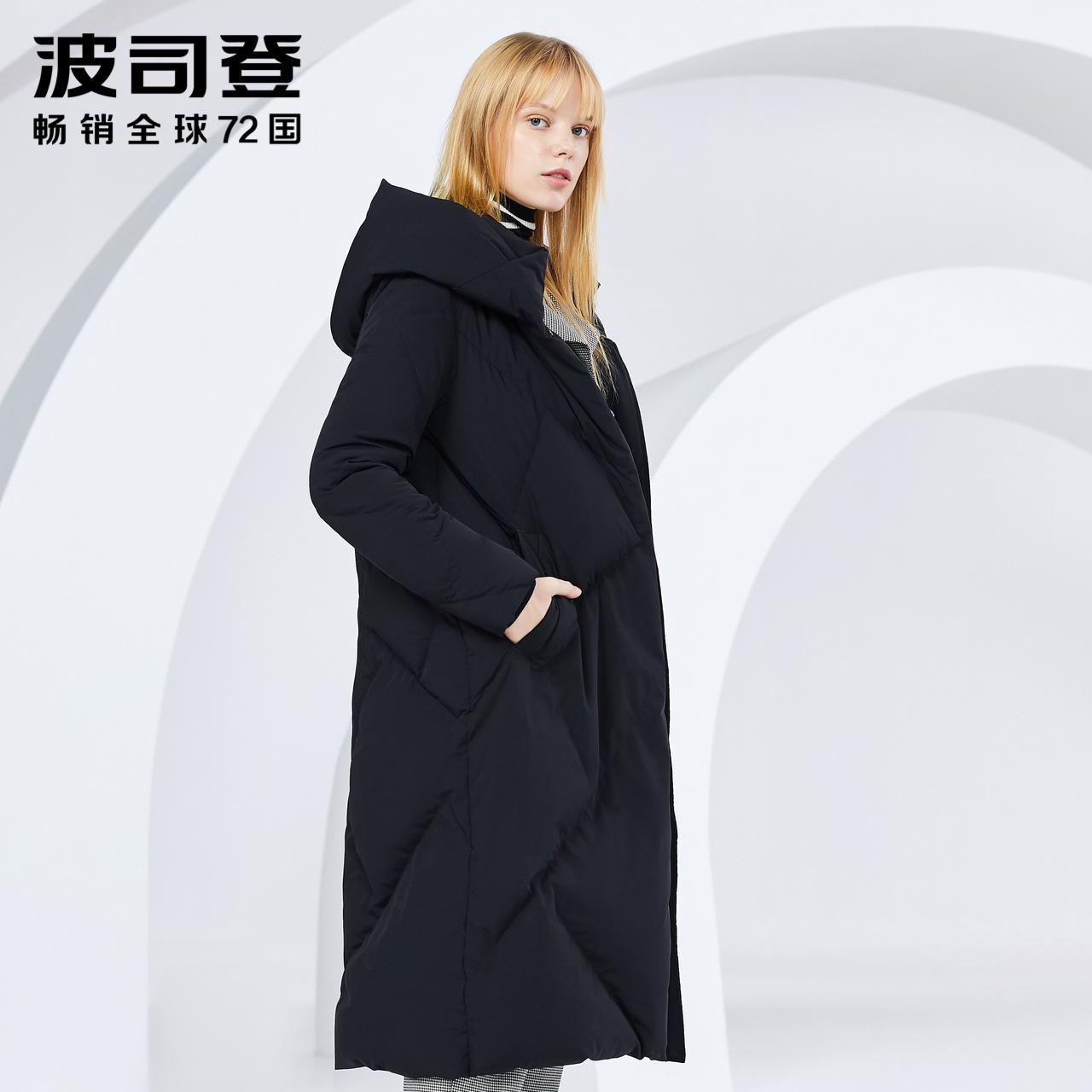 波司登长款羽绒服女士冬季连帽防寒纯色时尚外套新款B80141162