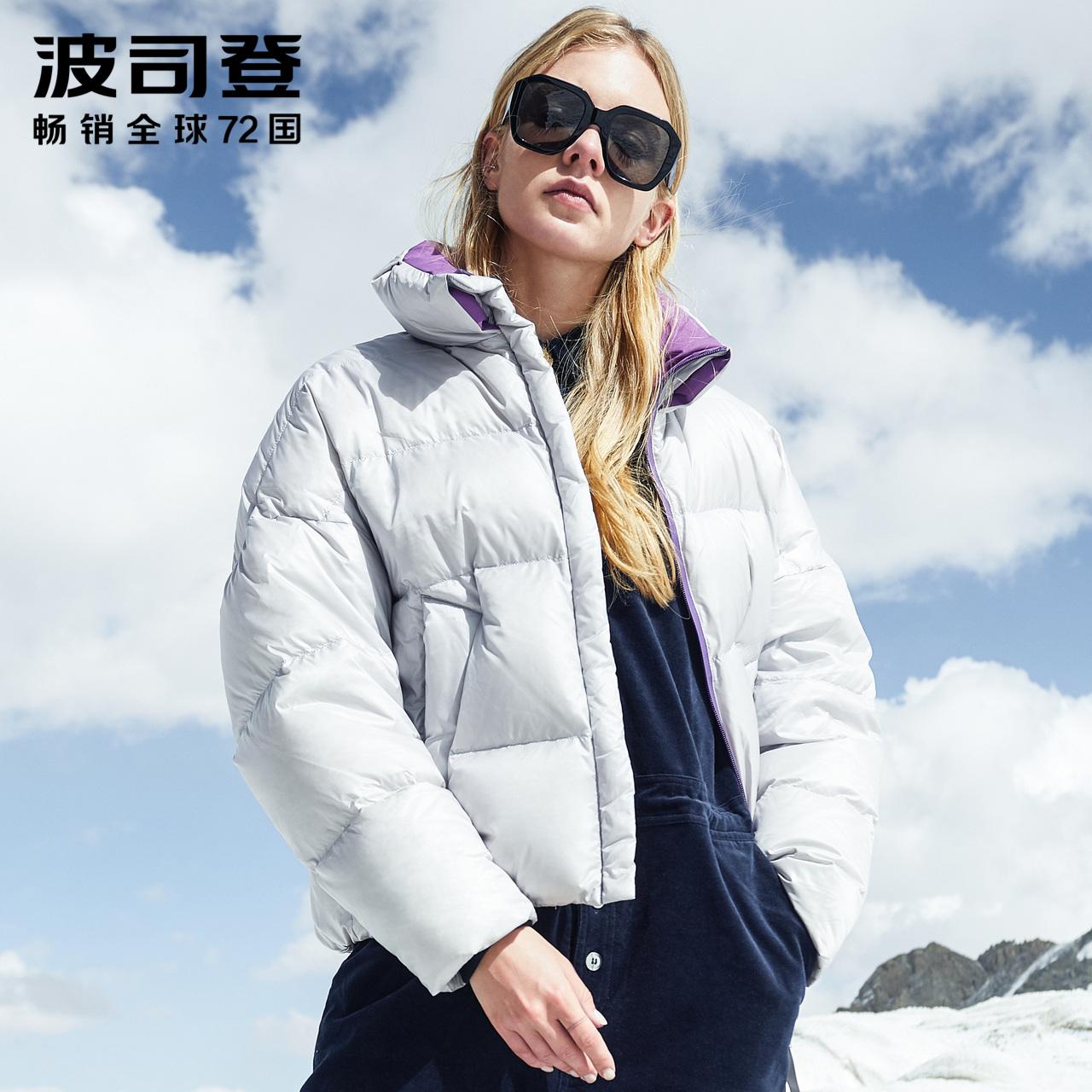 波司登羽绒服女短款2018冬季新款加厚白鹅绒韩版时尚潮宽松正品
