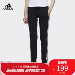 阿迪达斯官方PT FT 3S TAPER女运动型格长裤DY8600DY8609
