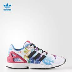 Adidas adidas Clover ZX FLUX J Men's Classic Shoes S76285