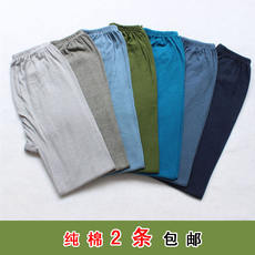 2 pieces of thin cotton men's thread cotton trousers cotton middle-aged men's high waist pants