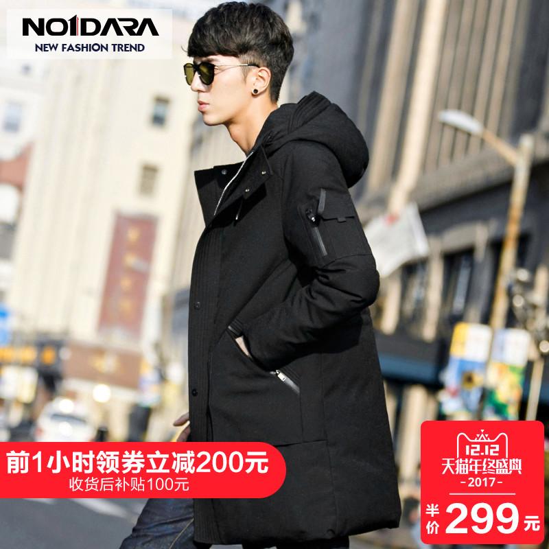冬季加厚羽绒服男中长款帅气学生韩版修身款过膝潮流青年男款外套