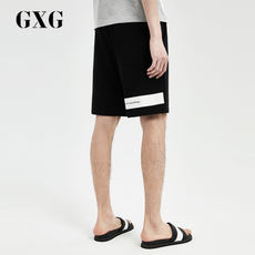 GXG men's clothing 2018 summer new fashion offset black casual shorts men's five pants #182822204