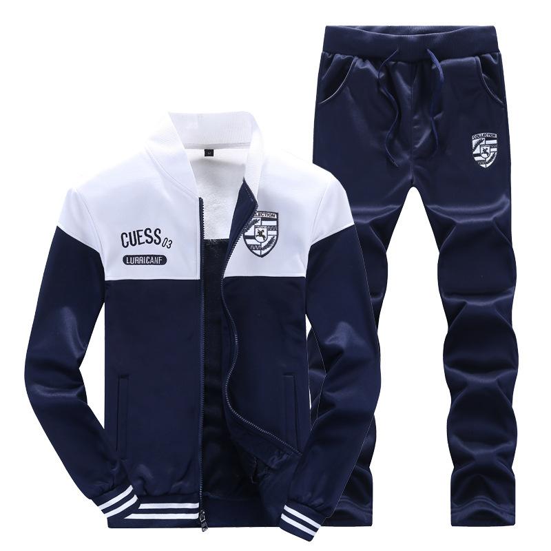 秋季新款男装卫衣长袖外套开始秋天运动套装两件长裤青年休闲时尚