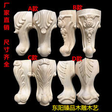 Solid wood feet European furniture foot table legs table legs cabinets bathroom cabinet feet tiger feet TV cabinet feet carved feet
