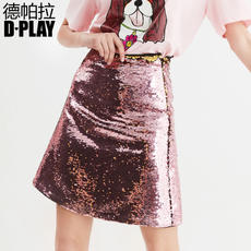DPLAY Depala 2018 early autumn Europe and America pink sequins high waist A word skirt Slim elegant skirt