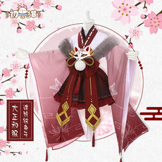 Early animal cat pre-order My hero college COS clothing female small hero crossing me by the body to turn kimono and wind