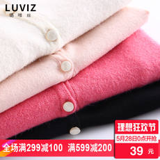 Sweater knit sweater jacket female Korean wild color shirt