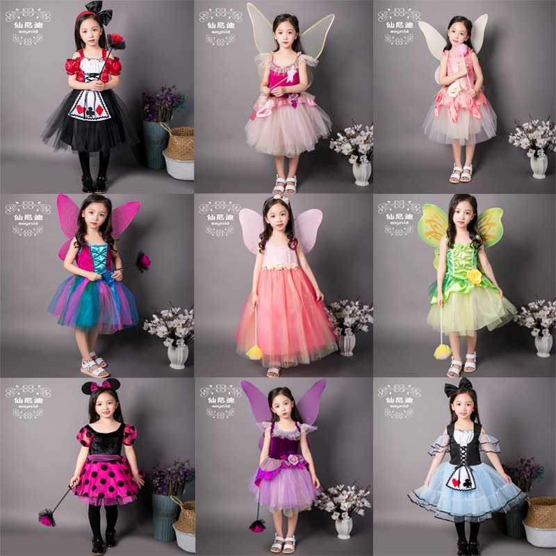 万圣节儿童演出服幼儿女童宝宝小精灵公主蓬蓬裙cosplay表演服装