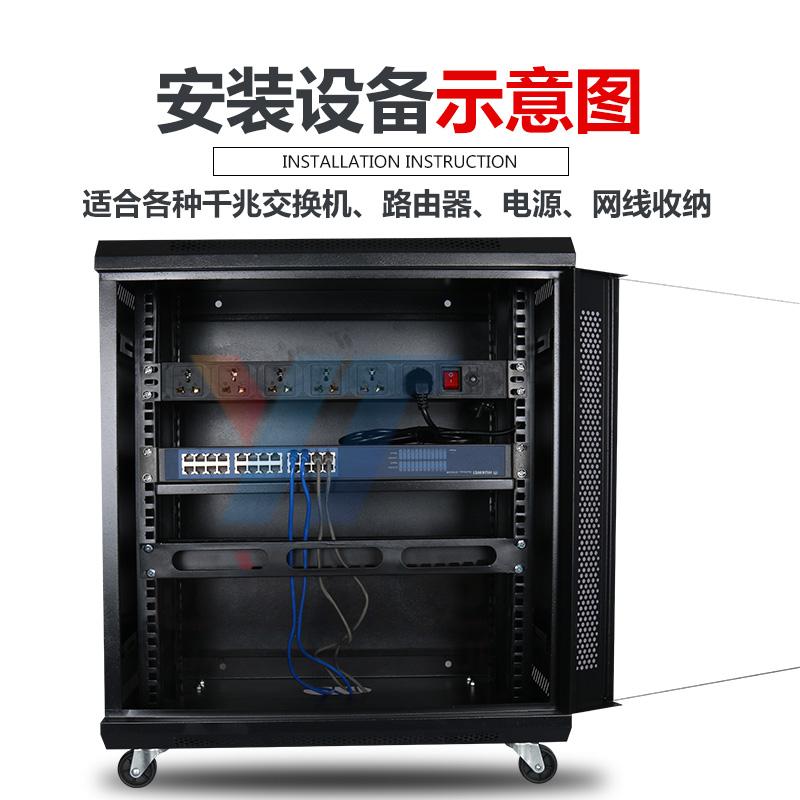 12u机柜0.6米壁挂落地网络机柜墙柜挂墙小机柜威龙交换机标准网门