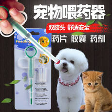 Cat feeding device, pet dog, deworming, in vitro and in vivo, cat feeding device, cat deworming, in vivo and outside, feeding medicine artifact