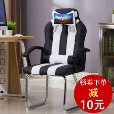 Computer Chair Live Home Game Chair Bow Modern Simple Swivel Chair Dormitory Office Chair E-sports Chair Anchor Chair