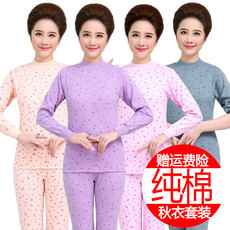 Middle-aged and elderly Qiuyi Qiuku suit Cotton Mama Women's thermal underwear suit Cotton Sweater