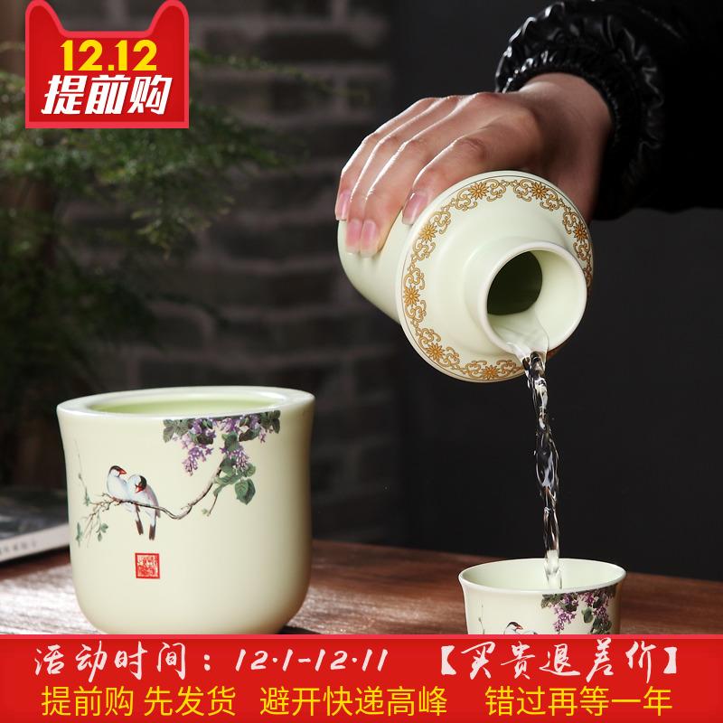 景德镇陶瓷温酒壶杯二两半斤三件套礼品新品家用暖浆器精品热烫壶