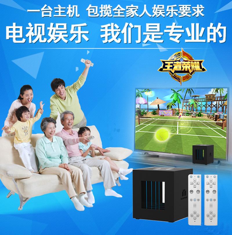 智能高清体感游戏机 无线家用电视感应王者荣耀 运动跑步互动双人