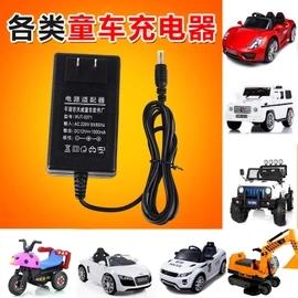 天威电池6V12V儿童电动车玩具遥控摩托汽车童车充电器电源适配器