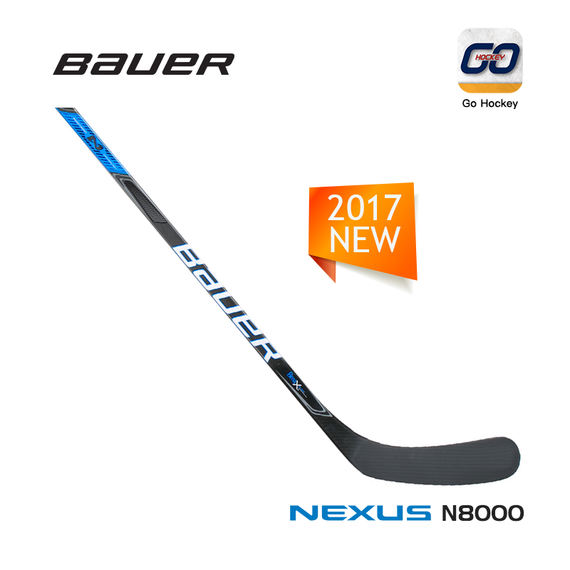 New Bauer hockey stick Bauer N8000 hockey stick ice hockey rack hockey stick juvenile adult hockey stick