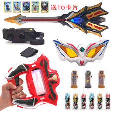 Gyder Altman Transfiguration Siro Glasses Jed Summoner Outer Capsule Sublimation Toy Set Deformation