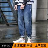 日系复古宽松牛仔裤男直筒长裤青少年潮流百搭小脚裤秋冬季男裤潮