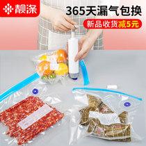 真空保鲜袋密封抽气食品袋家用经济自封口袋阿胶糕熟食包装袋商用