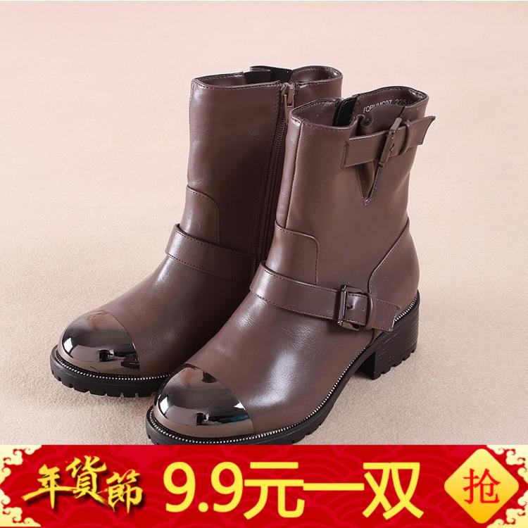 十五系列秋冬2016新款女鞋马丁靴韩版气质时尚中筒女靴靴子XZ109H