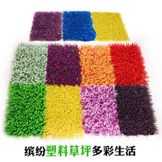 Color fake turf simu...
