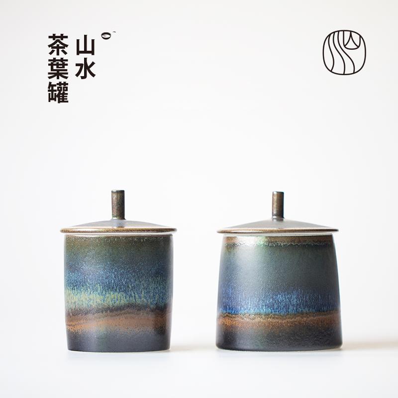 山水间 山水茶叶罐 景德镇高温陶瓷全手工拉坯创意茶叶罐储物罐子