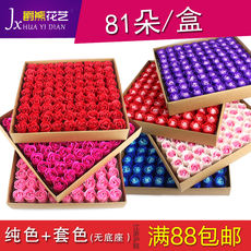 Jue Xia Soap Flower Soap Flower Simulation Rose Head Manufacturer Wedding Wedding Candy Box Decoration Soap Flower Wholesale