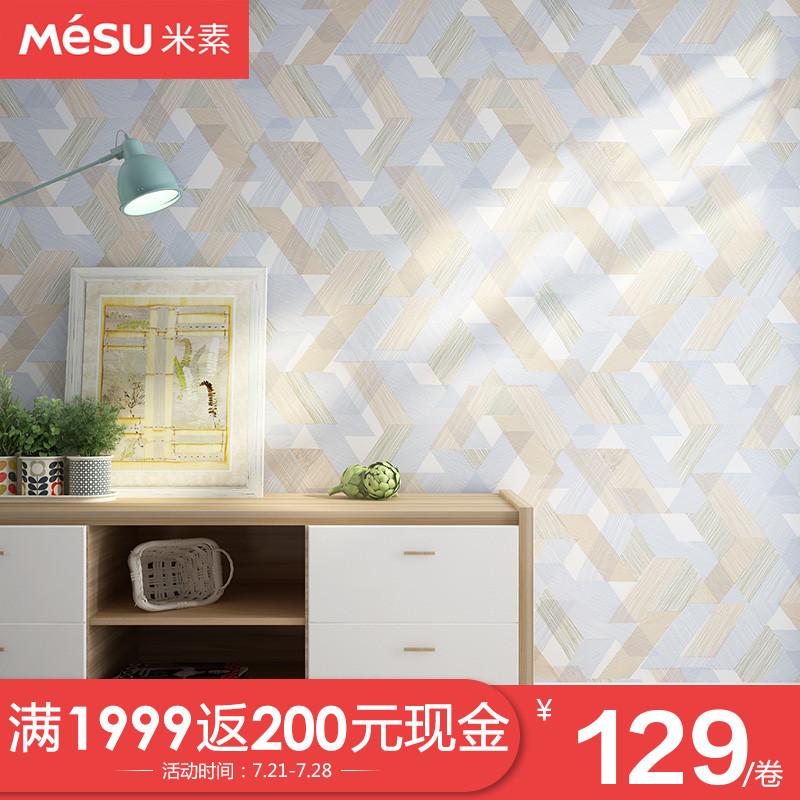 米素新品 北欧风个性几何墙纸 现代简约电视背景墙壁纸 米罗